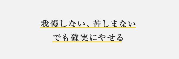 concept_01