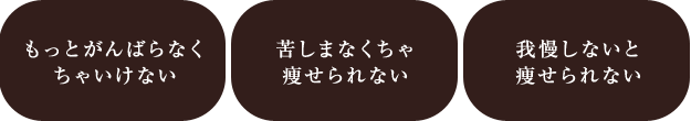 concept_03